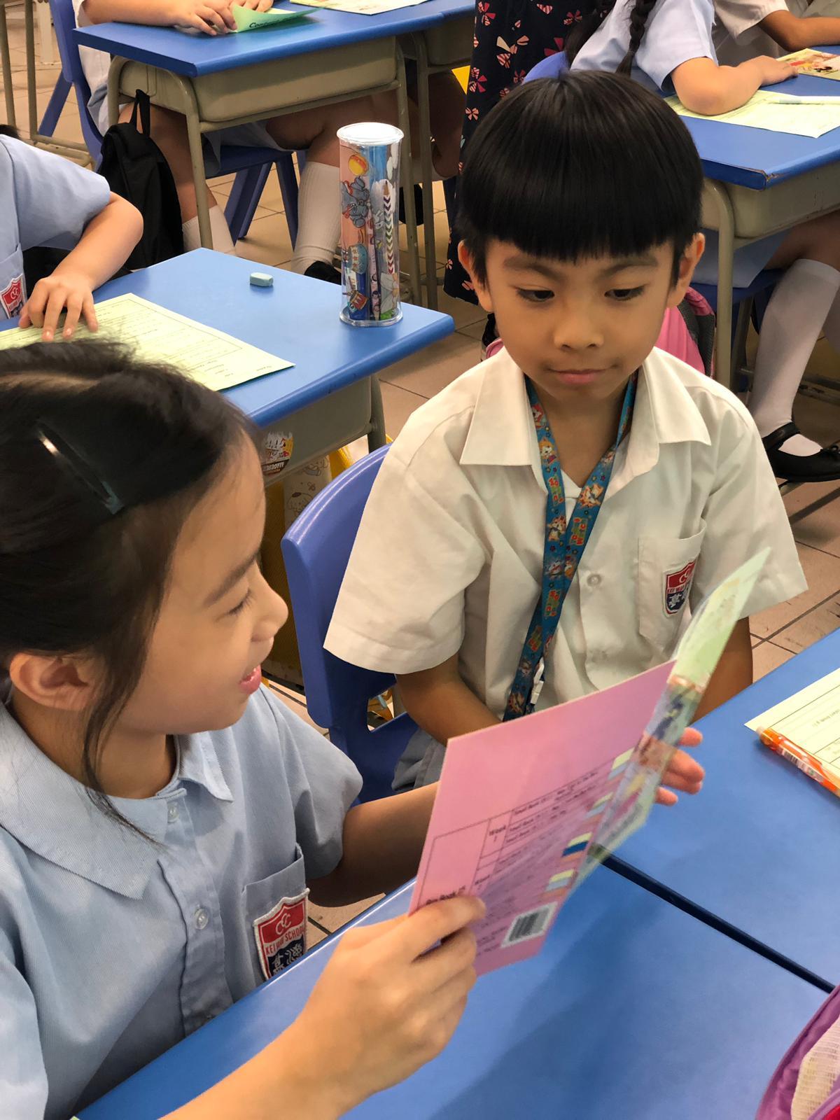 http://www.keiwan.edu.hk/sites/default/files/49_1.jpg