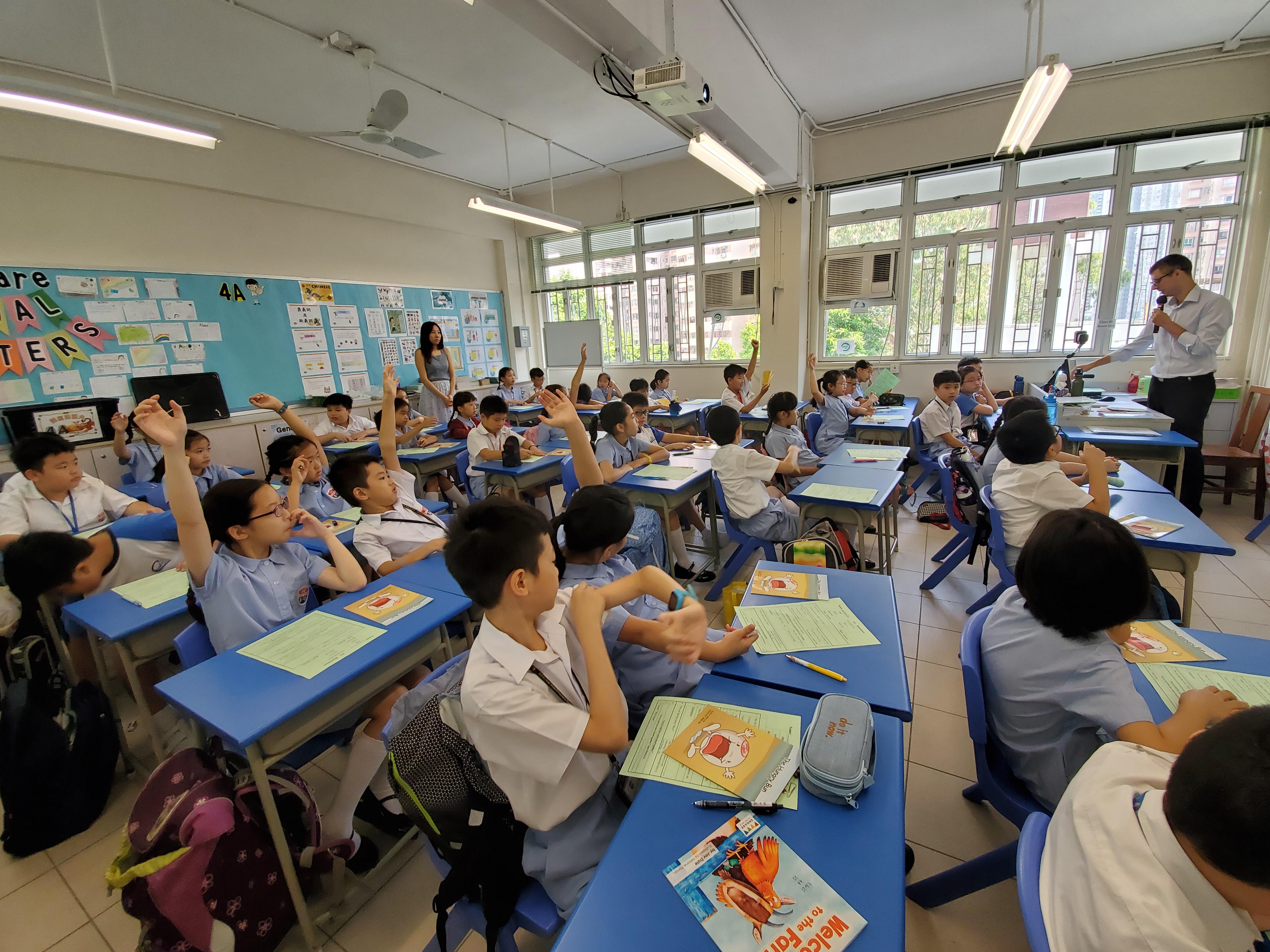 http://www.keiwan.edu.hk/sites/default/files/4_3.jpg