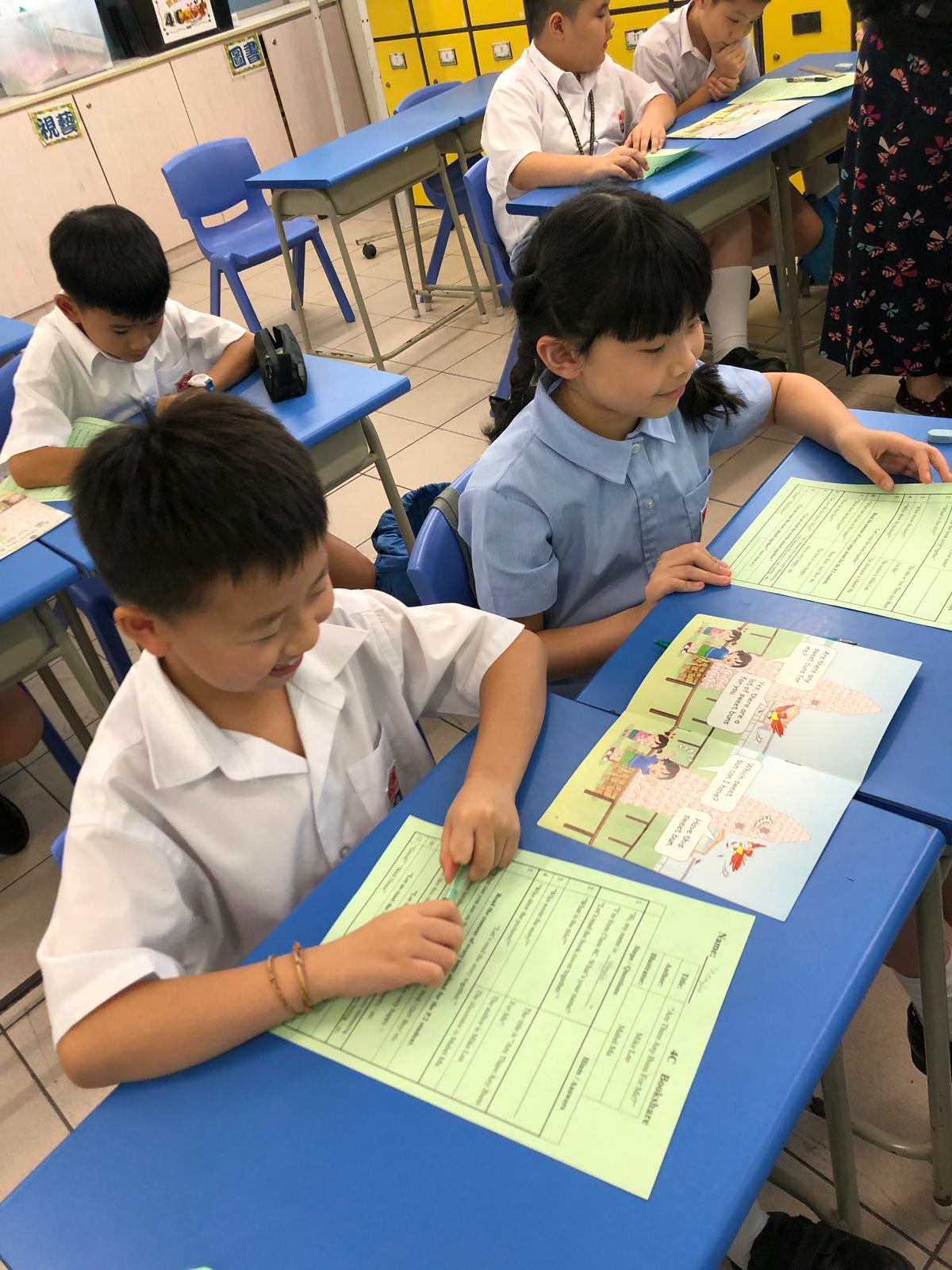 http://www.keiwan.edu.hk/sites/default/files/51_1.jpg