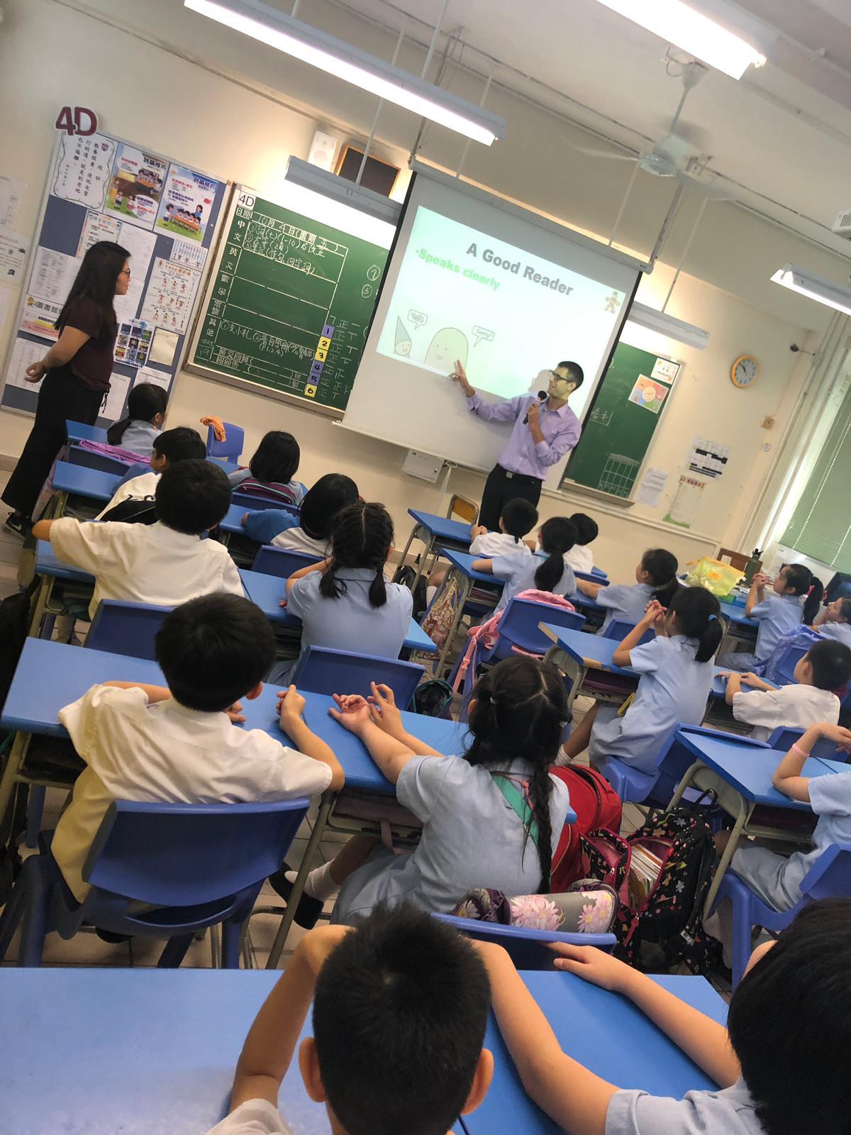 http://www.keiwan.edu.hk/sites/default/files/img-20191005-wa0008.jpg