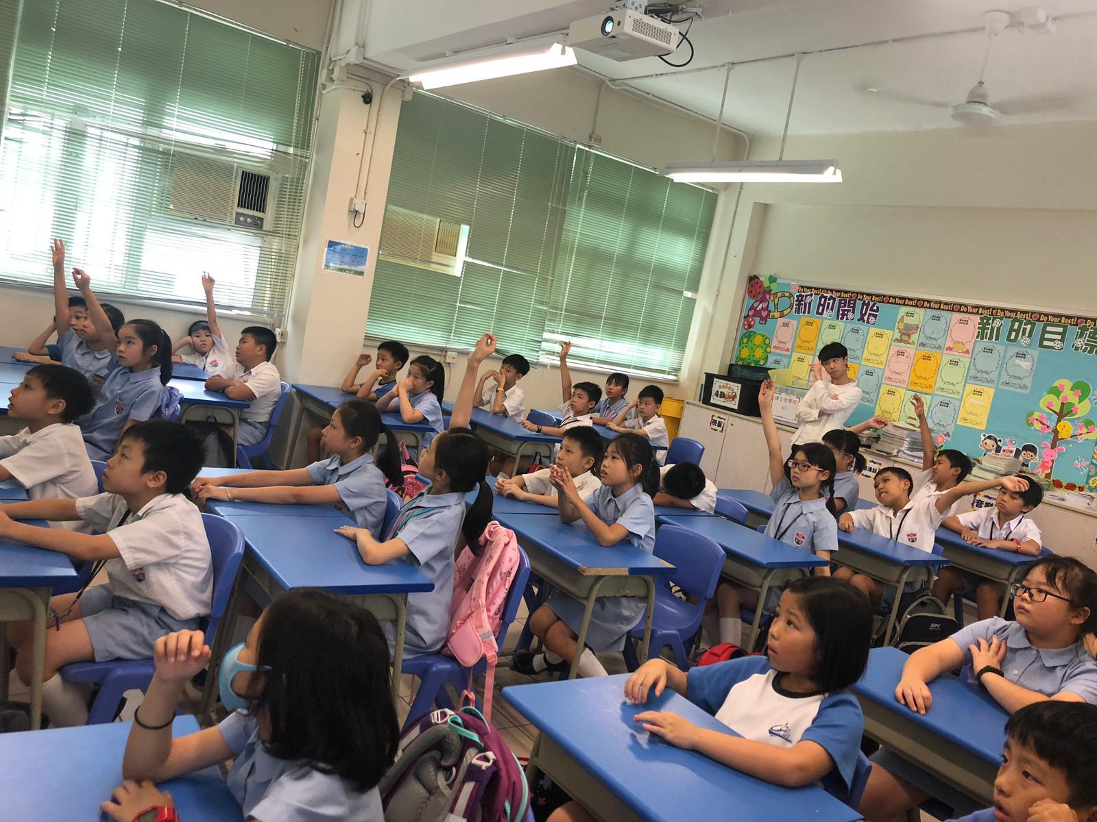 http://www.keiwan.edu.hk/sites/default/files/img-20191005-wa0011.jpg