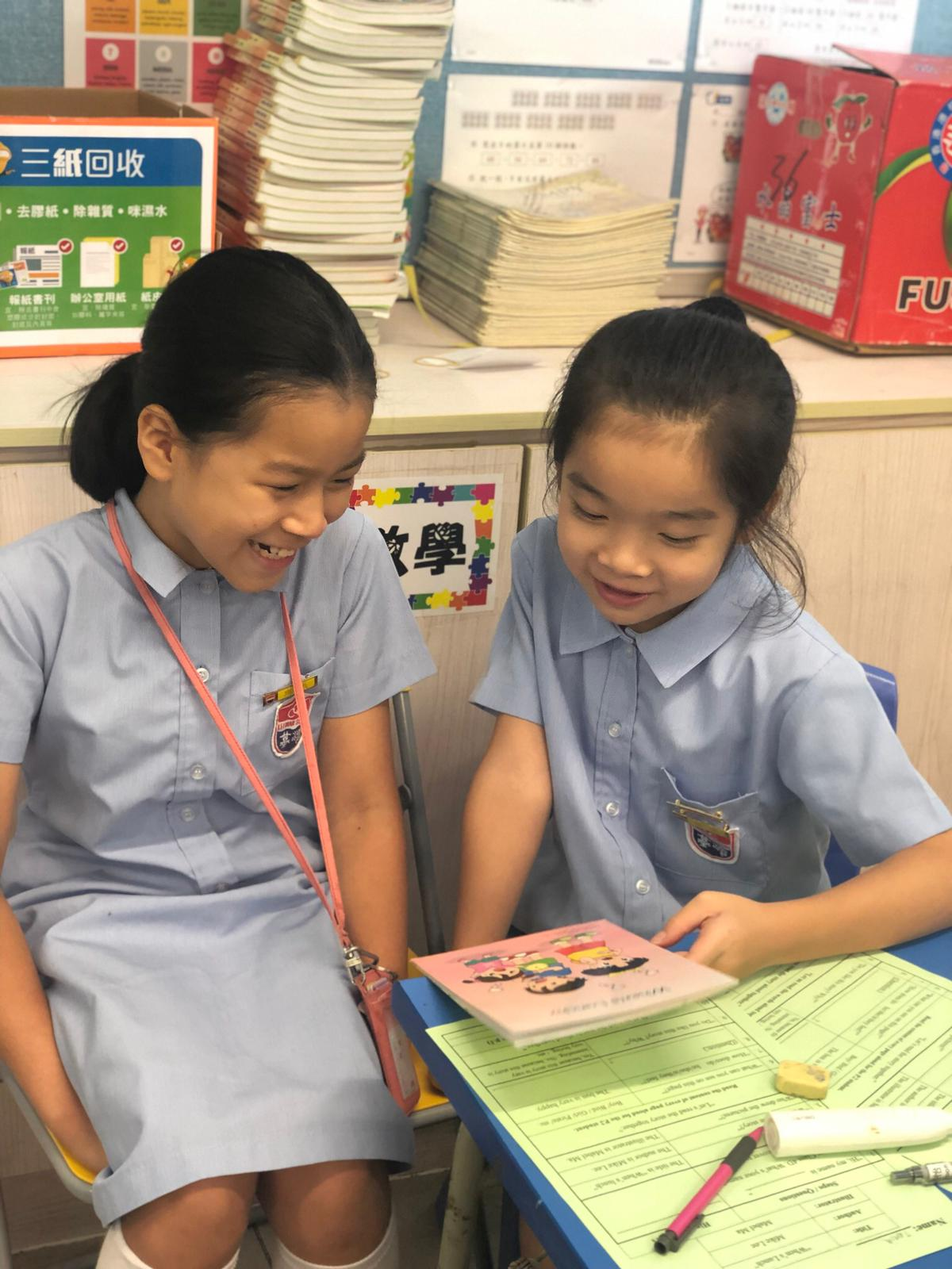 http://www.keiwan.edu.hk/sites/default/files/img-20191005-wa0016.jpg