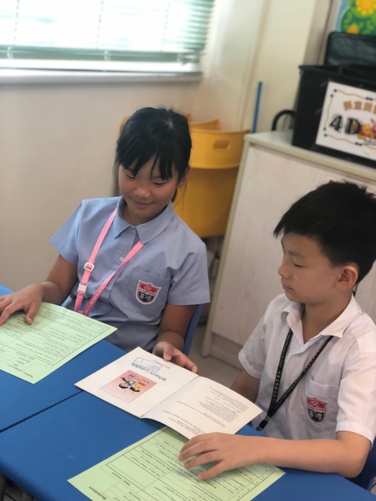 http://www.keiwan.edu.hk/sites/default/files/img-20191005-wa0023.jpg