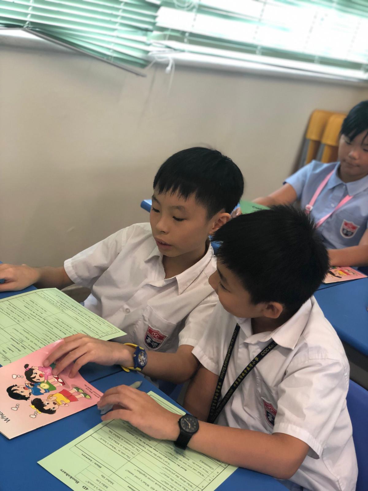 http://www.keiwan.edu.hk/sites/default/files/img-20191005-wa0025.jpg