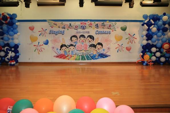 http://www.keiwan.edu.hk/sites/default/files/img_6871.jpg