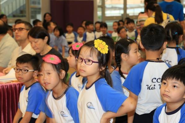 http://www.keiwan.edu.hk/sites/default/files/img_6881.jpg