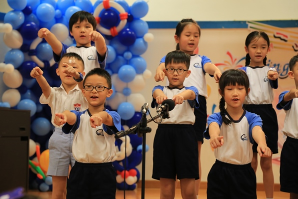 http://www.keiwan.edu.hk/sites/default/files/img_7038.jpg