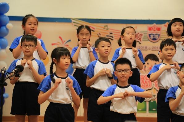 http://www.keiwan.edu.hk/sites/default/files/img_7039.jpg