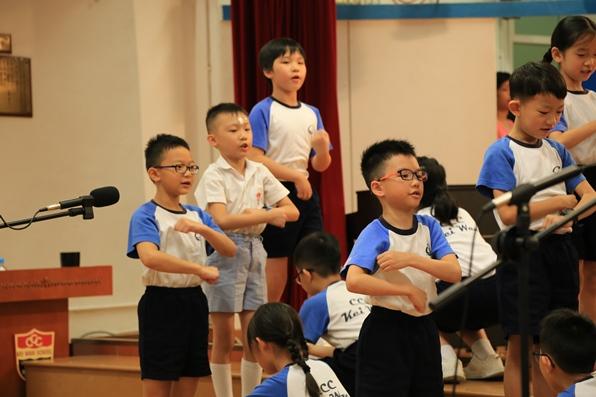 http://www.keiwan.edu.hk/sites/default/files/img_7055.jpg