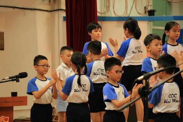 http://www.keiwan.edu.hk/sites/default/files/img_7058.jpg