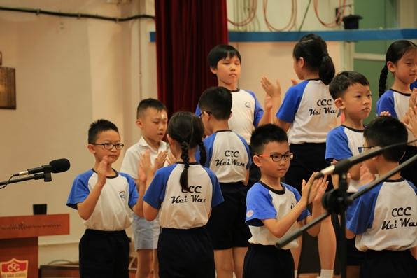 http://www.keiwan.edu.hk/sites/default/files/img_7059.jpg