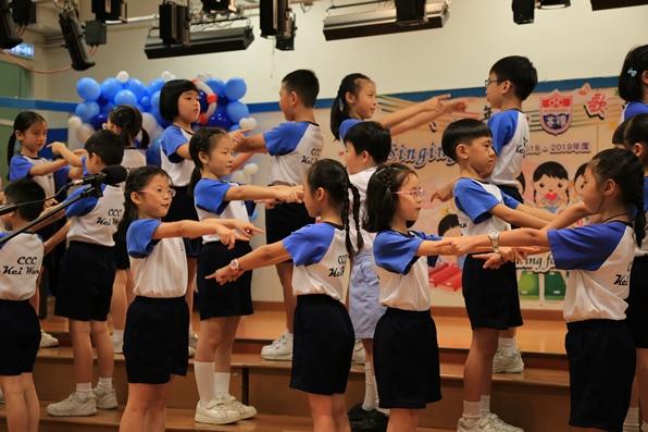 http://www.keiwan.edu.hk/sites/default/files/img_7062.jpg