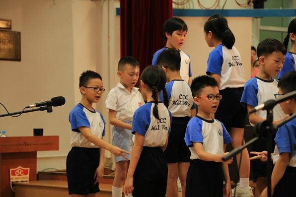 http://www.keiwan.edu.hk/sites/default/files/img_7063.jpg