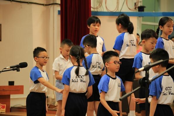 http://www.keiwan.edu.hk/sites/default/files/img_7064.jpg