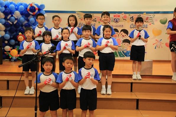 http://www.keiwan.edu.hk/sites/default/files/img_7097.jpg