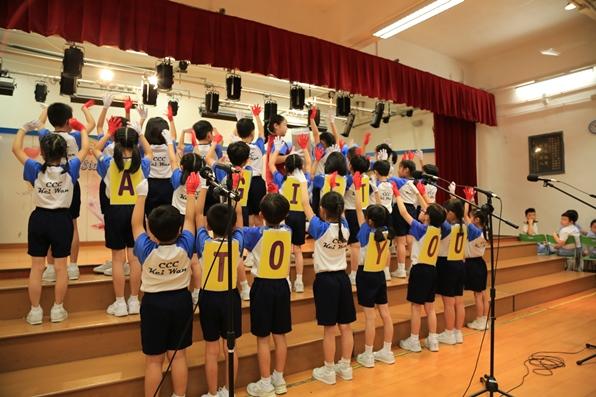 http://www.keiwan.edu.hk/sites/default/files/img_7122.jpg