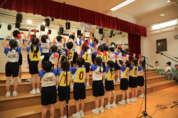 http://www.keiwan.edu.hk/sites/default/files/img_7123.jpg