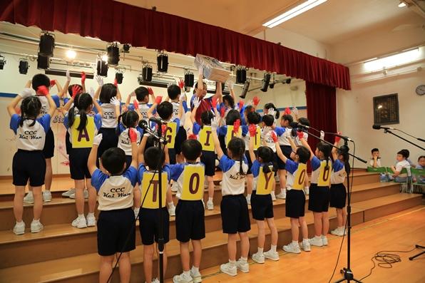 http://www.keiwan.edu.hk/sites/default/files/img_7124.jpg