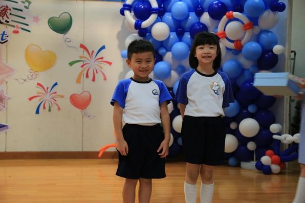 http://www.keiwan.edu.hk/sites/default/files/img_7213.jpg