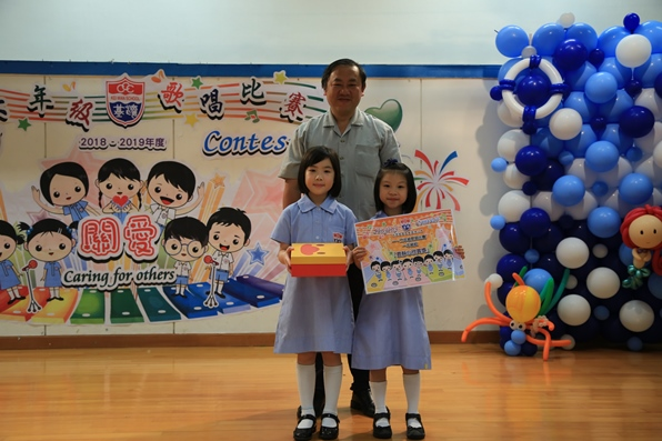 http://www.keiwan.edu.hk/sites/default/files/img_7225.jpg