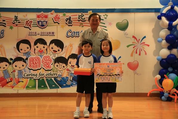 http://www.keiwan.edu.hk/sites/default/files/img_7230.jpg
