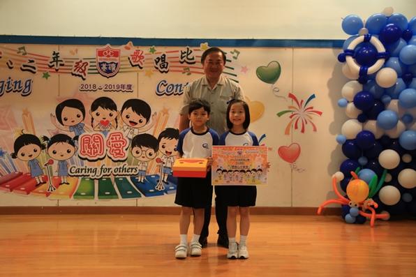 http://www.keiwan.edu.hk/sites/default/files/img_7231.jpg