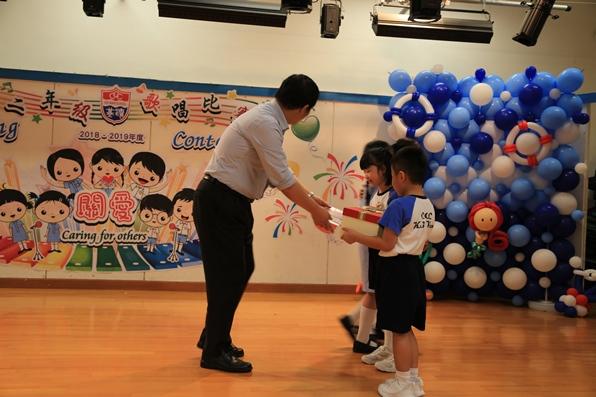 http://www.keiwan.edu.hk/sites/default/files/img_7240.jpg