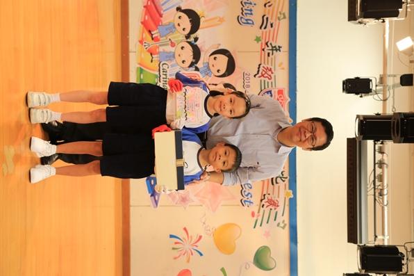 http://www.keiwan.edu.hk/sites/default/files/img_7252.jpg